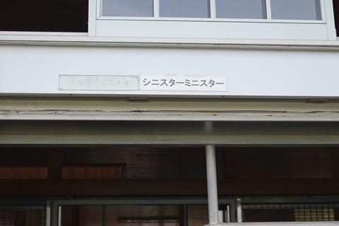 DSC01446_480.JPG