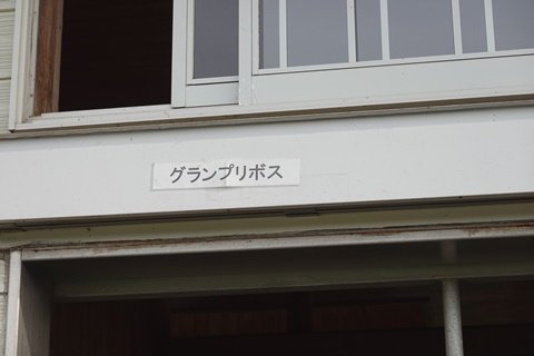 DSC01475_480.JPG