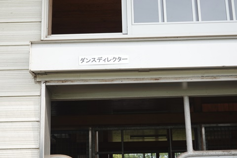 DSC01477_480.JPG