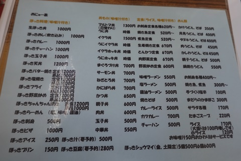 DSC01658_480.JPG