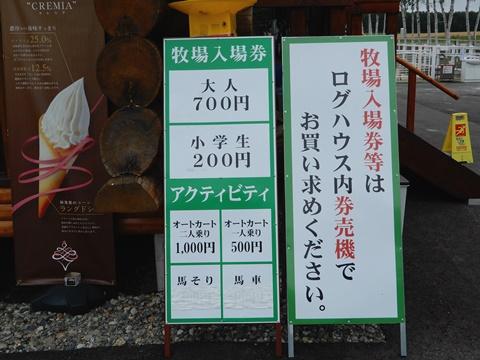 DSCN3260_480.JPG