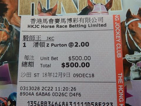 DSCN3740_480.JPG